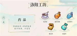 梦幻西游手游7月新版本更新汇总 新宠物装备上线/工坊系统迭代更新图片6