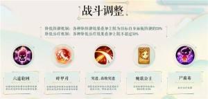 梦幻西游手游7月新版本更新汇总 新宠物装备上线/工坊系统迭代更新图片12