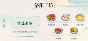 梦幻西游手游7月新版本更新汇总 新宠物装备上线/工坊系统迭代更新图片5