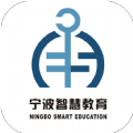宁波智慧教育网站