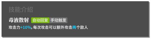 明日方舟蓝毒精二好不好?蓝毒技能专精选择攻略[视频][多图]图片5