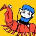 微信皮皮虾传奇