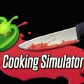 纸鱼玩的烹饪模拟器