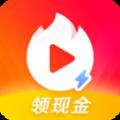 火山极速版赚金app