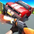 公路逃亡射击游戏