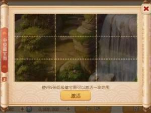 梦幻西游手游怎么获得中级藏宝图?专精值提升技巧攻略图片4
