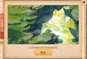 梦幻西游手游怎么获得中级藏宝图?专精值提升技巧攻略图片5