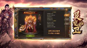 王城英雄HD手游安卓最新版图片2