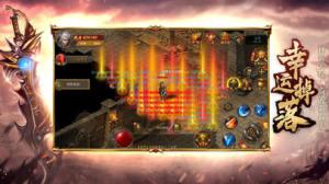 王城英雄HD手游图3