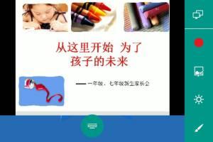 优之学app安卓版图片2