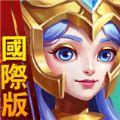 巨龙与城堡手游官方安卓版 v1.0.0