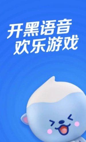 欢游app图3