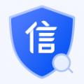 征信快报app官方下载 v1.0