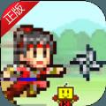 开罗合战忍者村物语安卓(Ninja Village) v3.10