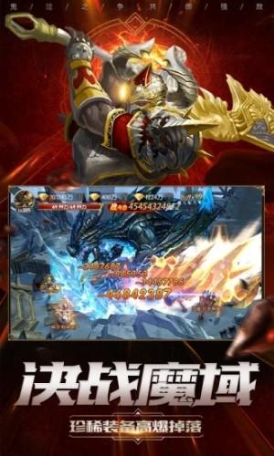 奇迹之剑之魔幻纪元手游图3
