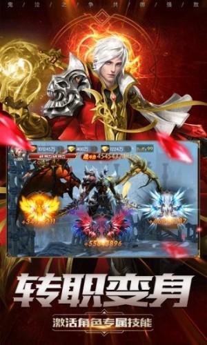 奇迹之剑之魔幻纪元手游图1