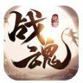 绝世战魂手游安卓版 v1.0.4.0