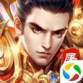 霸业永恒之龙城战歌官网版