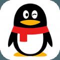 手机QQ旧版本8.1.5