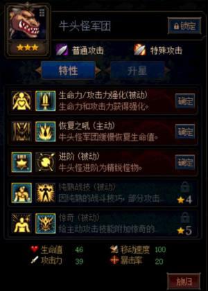 DNF阿拉德谋略战攻略 DNF阿拉德谋略战技能宝珠速得方法图片9