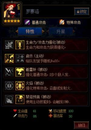 DNF阿拉德谋略战攻略 DNF阿拉德谋略战技能宝珠速得方法图片8