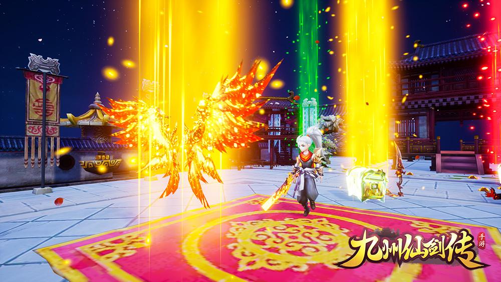 九州仙剑传游戏豪华兑换码 九州仙剑传手游明日首发[多图]图片5