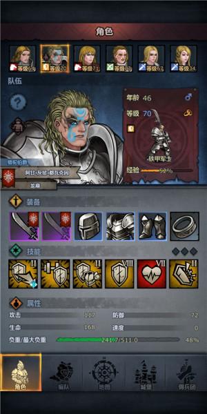 诸神皇冠百年骑士团铁甲军士强不强 新职业铁甲军士分析图片2