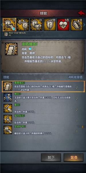 诸神皇冠百年骑士团铁甲军士强不强 新职业铁甲军士分析图片4