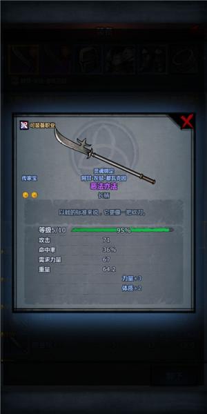诸神皇冠百年骑士团铁甲军士强不强 新职业铁甲军士分析图片9