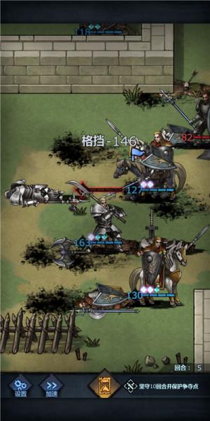 诸神皇冠百年骑士团铁甲军士强不强 新职业铁甲军士分析图片7