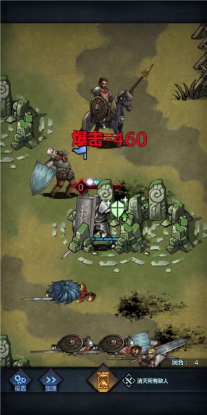 诸神皇冠百年骑士团铁甲军士强不强 新职业铁甲军士分析图片6