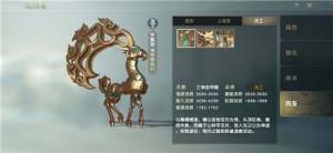 秦时明月世界儒家机关兽带哪个强?儒家机关兽选择哪个好?图片1