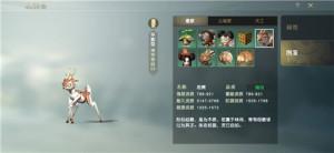 秦时明月世界儒家机关兽带哪个强?儒家机关兽选择哪个好?图片2