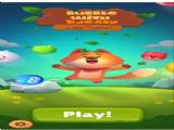 泡泡糖游戏手机版 v1