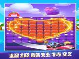 爱上消消消领红包游戏 v4.9.3