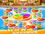 消水果乐园游戏红包版 v1.0