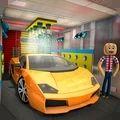 火柴人洗车模拟器游戏