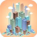 放置地产商游戏无限金币安卓版 v1.0
