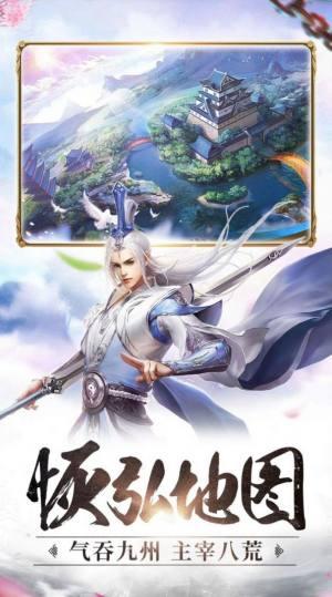 妖仙公子手游官方安卓版图片4