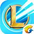 LOL英雄联盟手游10月27日海外免谷歌公测版 v1.0