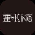霍King共享聚落官网APP最新版 v3.6.2