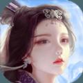 九天霜华诀手游官方安卓版 v1.0