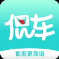大众侃车app手机版 v1.0.0
