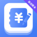 天天账本记账APP v3.20.0927