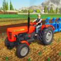 真正的3D拖拉机耕种模拟器2021游戏安卓版 v1.0