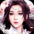 神魔修仙录手游官网安卓版 v1.0.6