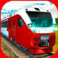 现代城市火车司机游戏2020安卓版