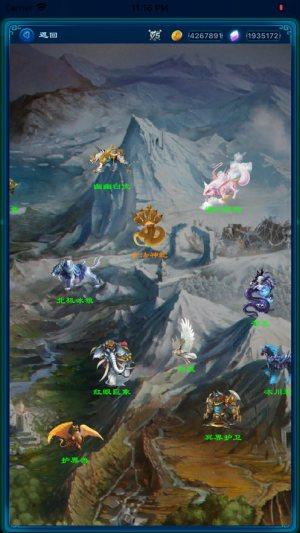 暗黑元神文字放置修仙游戏图3