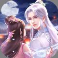 妖神录吞噬手游官方安卓版 v0.8.24