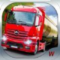 卡车模拟器欧洲2021中文最新版 V0.40